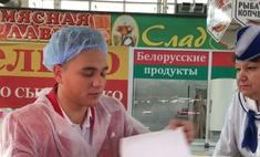 «Магаззино» в Новосибирске: кто не прошел проверку?