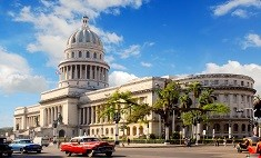 Куба: остров зари багровой