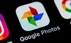 Google перестанет предоставлять бесплатное хранилище для фото