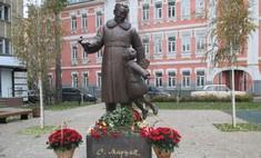 В Воронеже открыли первый в мире памятник Маршаку