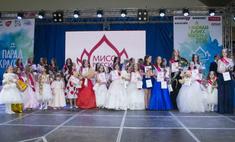 «Мисс Волгоград – 2016» стала студентка ВолГУ