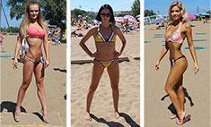 «Мисс пляж»: 15 самых стройных саратовчанок в бикини. Голосуй!
