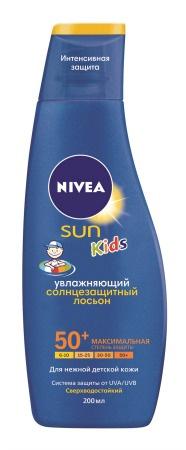Солнцезащитный лосьон SPF-50 NIVEA SUN Kids