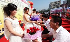 В Тайване одновременно поженились 163 пары