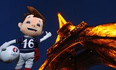 Чемпионат Европы по футболу: азбука для «чайников»