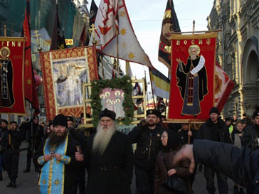 Православные выступают против закона «Об универсальной электронной карте»