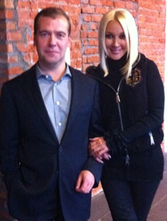 Лера Кудрявцева и Дмитрий Медведев
