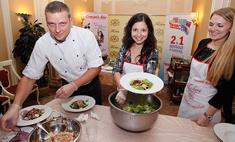 10 секретов французской кухни