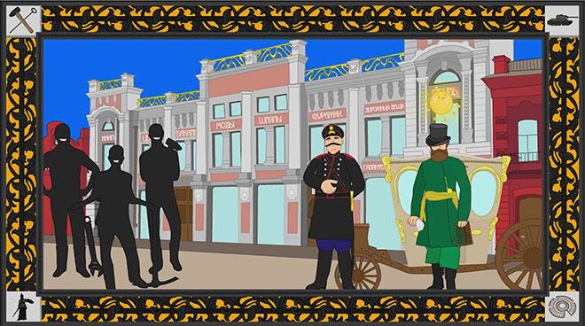 мультфильм о человеке-Челябинске