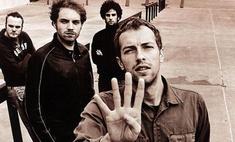 Группа Coldplay сообщила о дате выхода нового альбома