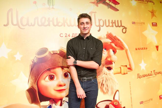 Чулпан Хаматова и другие звезды на премьере «Маленького принца»