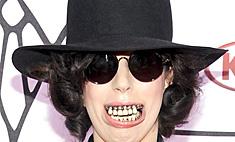 Леди Гага шокировала поклонников гриллзами