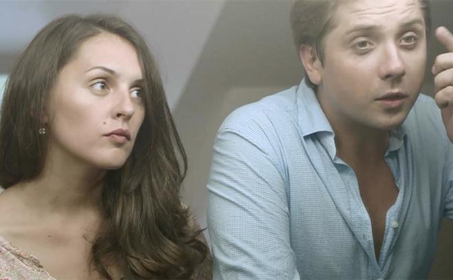 Вадим и Наташа