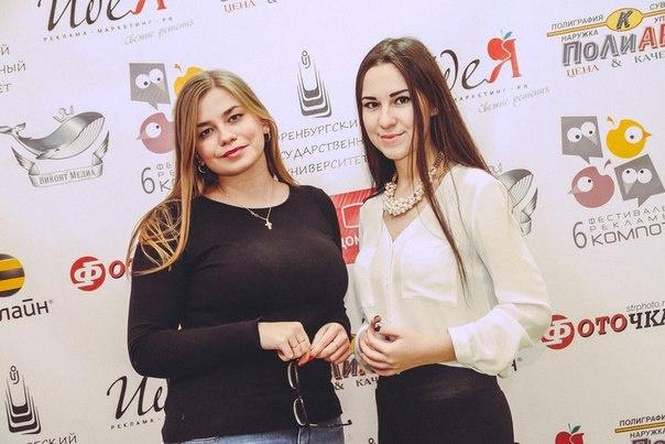 В Оренбурге пройдет фестиваль рекламы