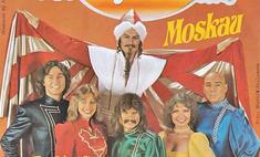 История одной песни: «Moskau» ВИА «Чингисхан», 1979