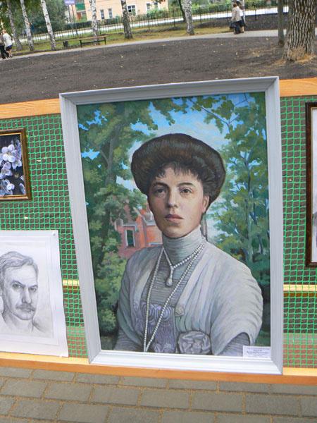 Ольга Ольденбургская