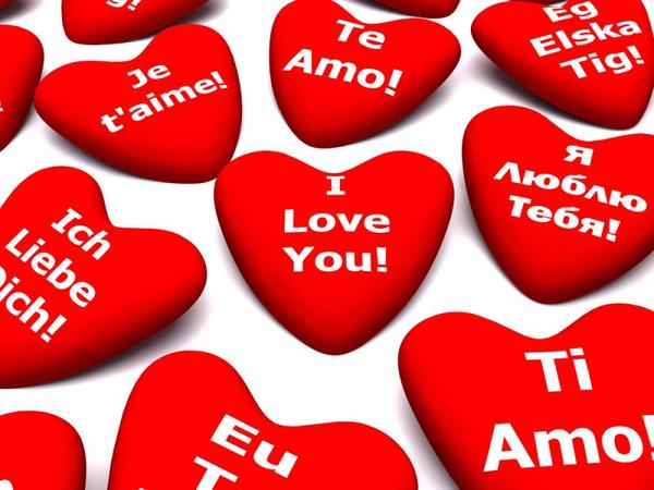 «Я тебя люблю» на разных языках
