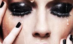 Wday тестирует: люксовые средства для снятия макияжа