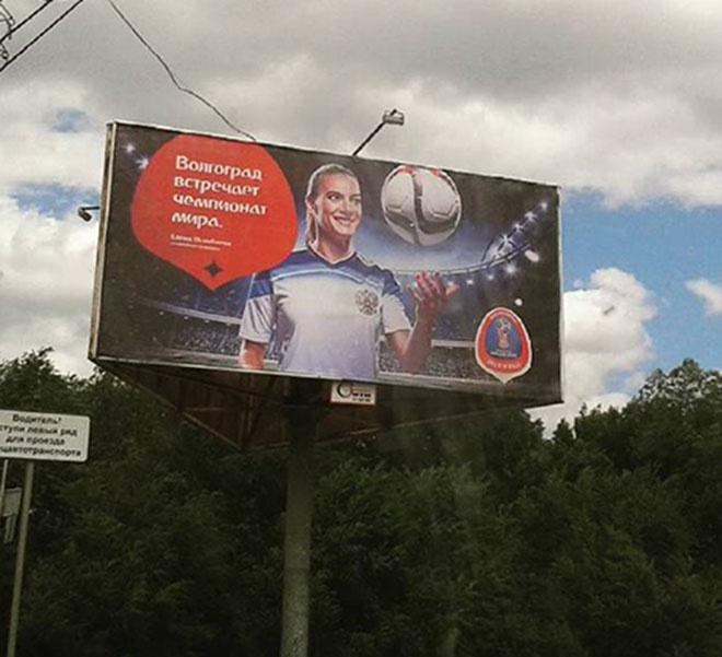 В рекламе ЧМ-2018 в Волгограде снялись звезды спорта и герой войны