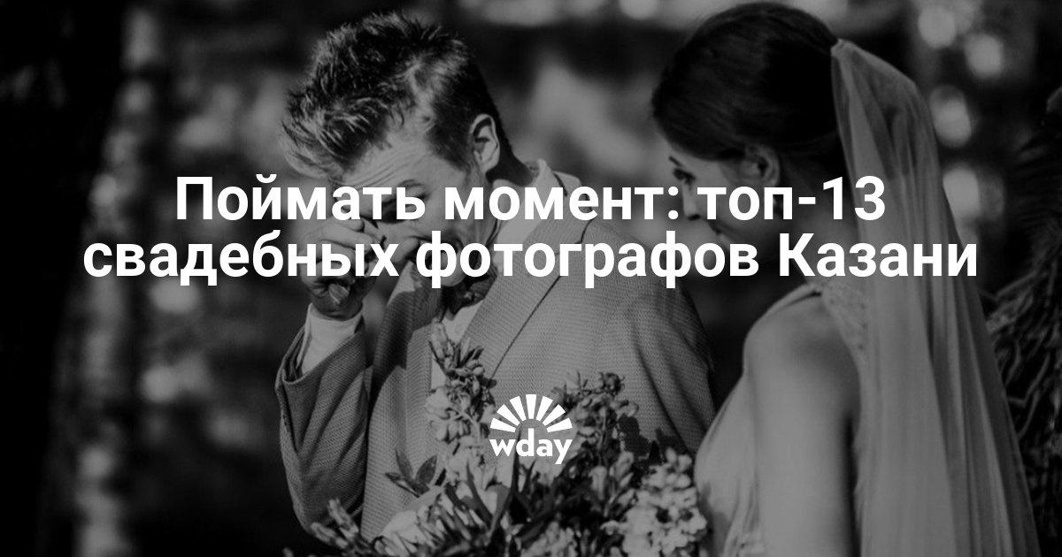 сонник свадебные фото знакомых