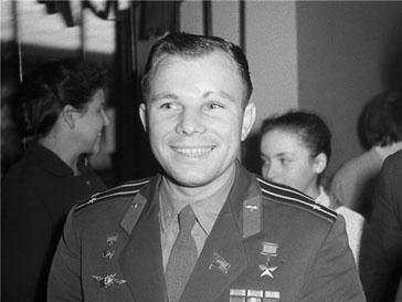 Имя Юрия Гагарина оценили в 1 млрд рублей