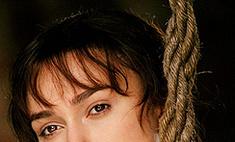 Сможет ли Кира Найтли стать Карениной?