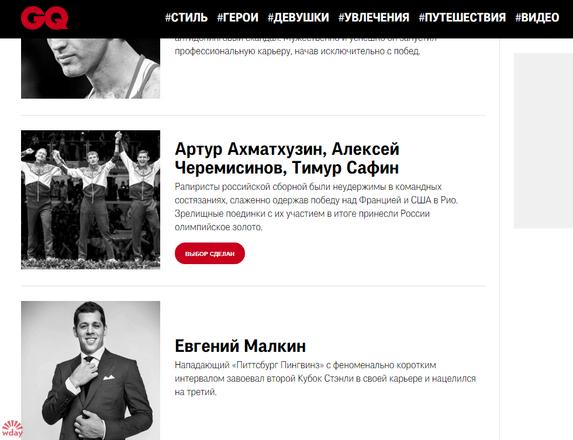 Тимур Сафин иАртур Ахматхузин номинированы напремию «Человек года— 2017»