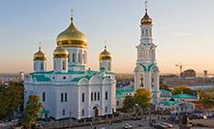 Осенние выходные: сколько стоит отдохнуть в Ростове?
