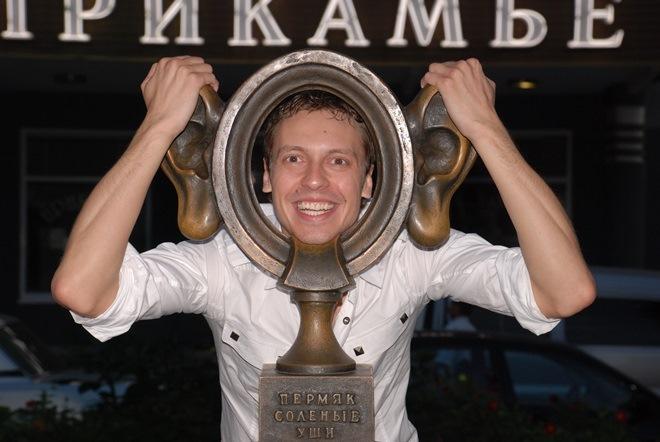 Эд Шульжевский - восторженный «пермяк»