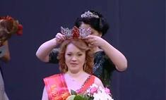 Самую красивую будущую маму выбрали в Ярославле