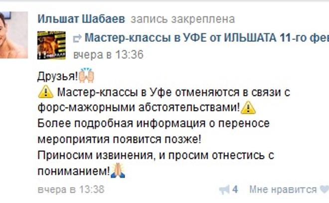 Ильшат Шабаев Танцы ТНТ