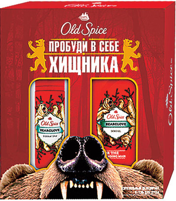 Набор Old Spice, 690 р.