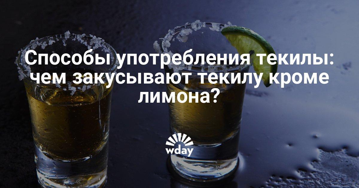 Видео конкурс с текилой