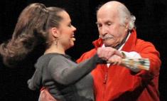 Владимир Зельдин на 101-м году танцует на сцене