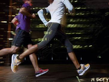Беговой клуб Nike