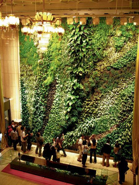 Национальный концертный зал Тайпея, архитектор Ян Чочэн.
