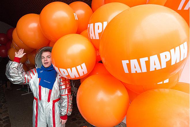 Куда пойти на День космонавтики 2016 с ребенком в СПб