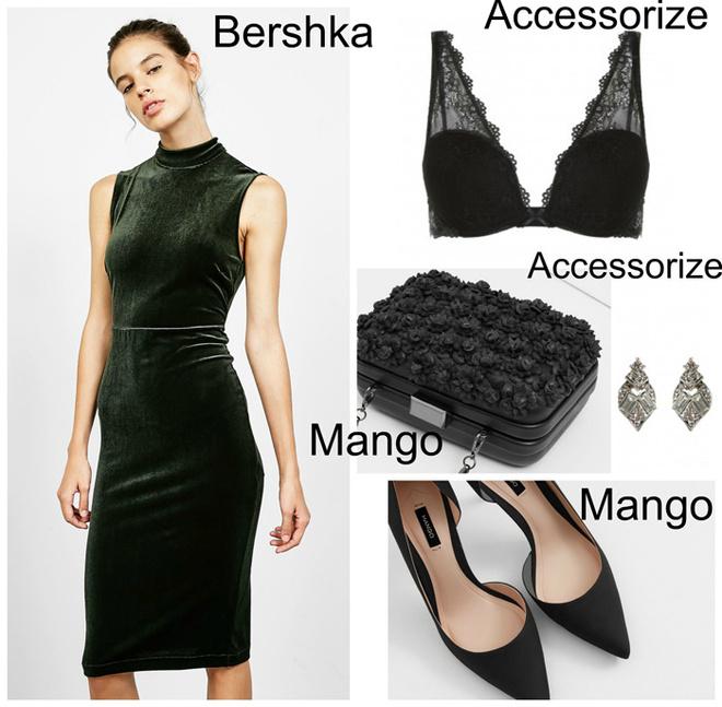 Модные вечерние платья: ВТЦ