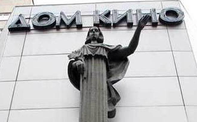 """""""Дом кино"""", фото"""