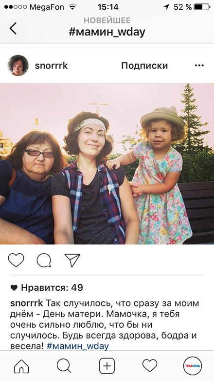 день матери фото