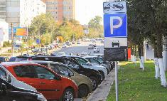 Платные парковки в Туле: от А до Я!