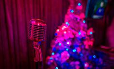 Зимние песни – поем вместе! Ктолучше?