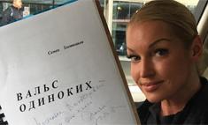 Анастасию Волочкову довели до нервного срыва