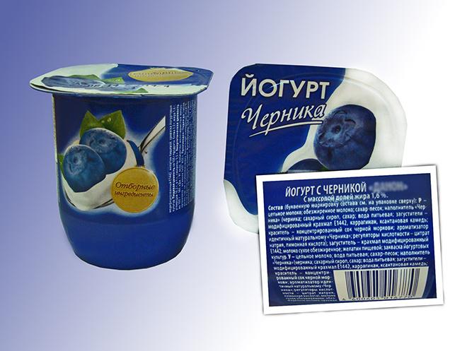 продукты Уфа, здоровое питание Уфа