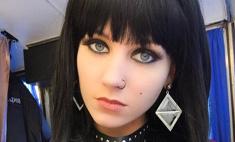 Кристина Асмус перекрасилась в черный цвет