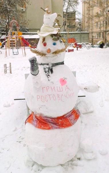 Фото зимнего Ростова: забавные снеговики на улицах города 2016