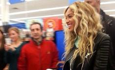 Бейонсе подарила $50 всем посетителям Wallmart