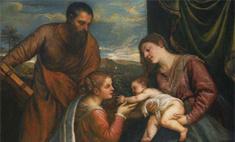 «Святое собеседование» Тициана уйдет с молотка