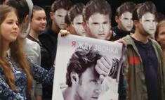 Поклонники Александра Когана устроили флешмоб