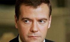 Дмитрий Медведев опроверг слухи о запредельных ценах в Большой театр